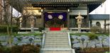 Abbildung: Eko-Haus der Japanischen Kultur