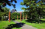 Universität Paderborn Campus
