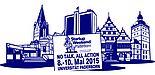 Foto (TecUP, Universität Paderborn): Das Logo des Startup Weekends zeigt die Paderborner Skyline.