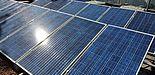Foto (Universität Paderborn, Stefan Krauter): Photovoltaik-Installation in Rio de Janeiro: Auf dem Kongress RIO15 wollen Experten und Politiker über den Ausbau der Solartechnik in Brasilien diskutieren.