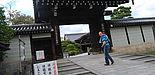 Foto (privat): Dr. Jochen Baumeister forschte und lehrte für sechs Wochen in Japan. Dabei blieb auch noch etwas Zeit für Sightseeing.