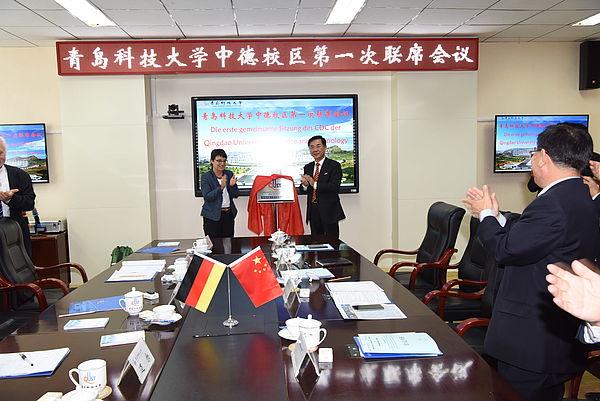 """Foto (Zhiquan Lin): Feierliche Übergabe der Tafel mit der Inschrift """"Chinesisch-Deutscher Campus Deutschland"""": Prof. Dr. Lianxiang Ma (r.), Prof. Dr. Birgitt Riegraf (l.)."""